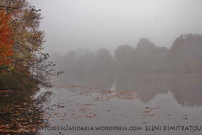 ομιχλη